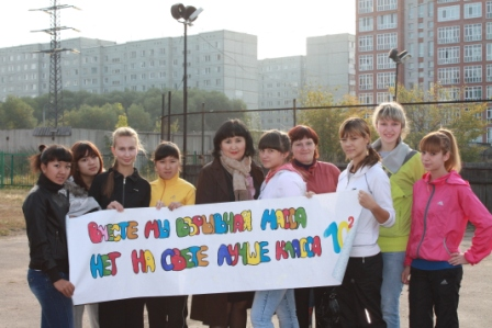 Плакаты в поддержку команды своими руками